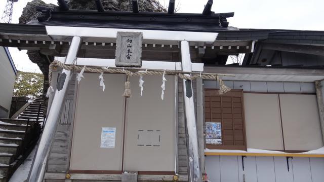 剣山本宮神社
