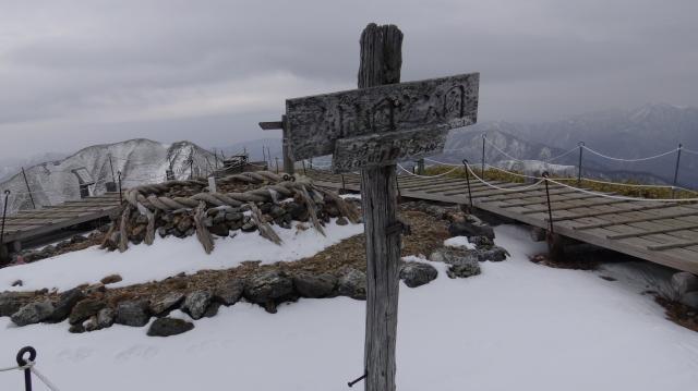 山頂だ、標高1955m
