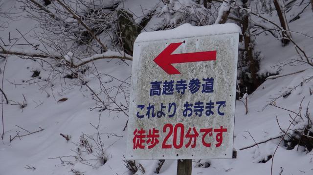 徒歩20分