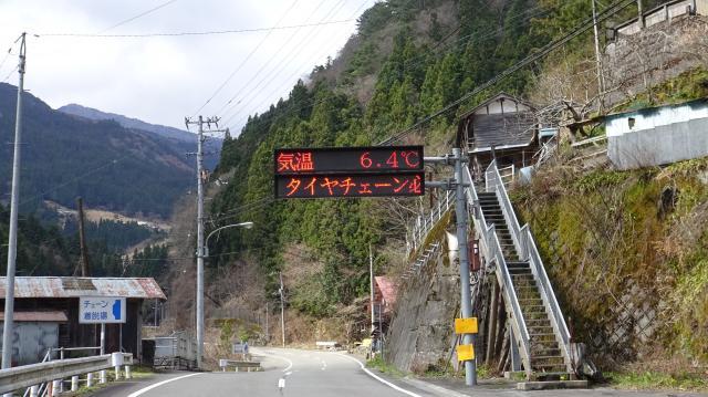 漆ノ瀬の電光標識