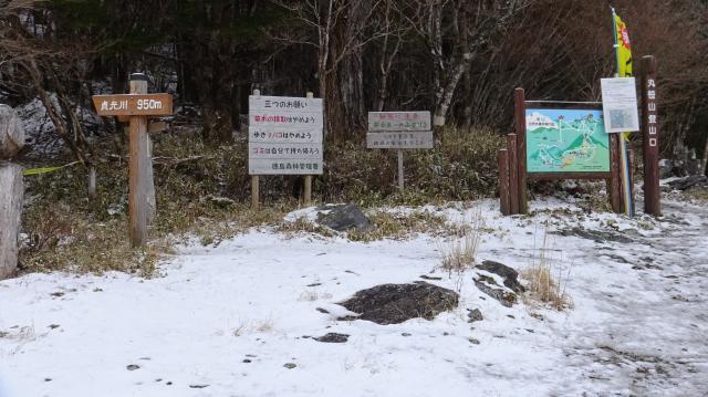 丸笹山への登山口