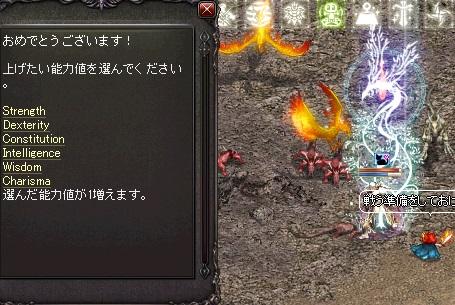 LinC0053.jpg