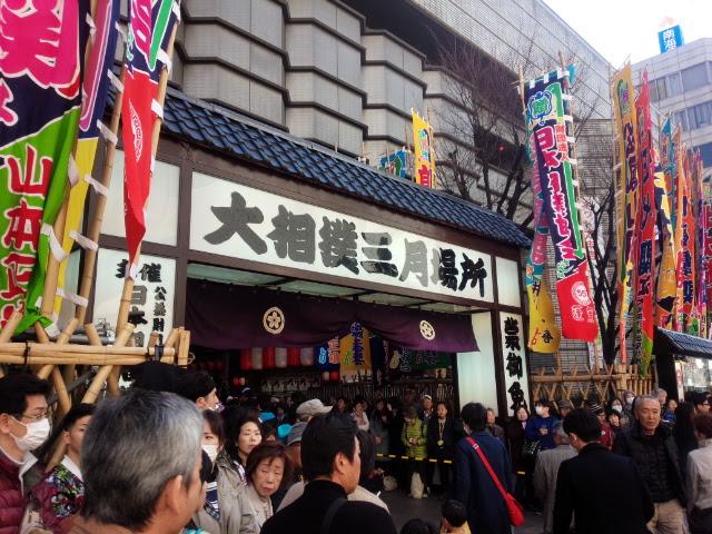 大阪場所001