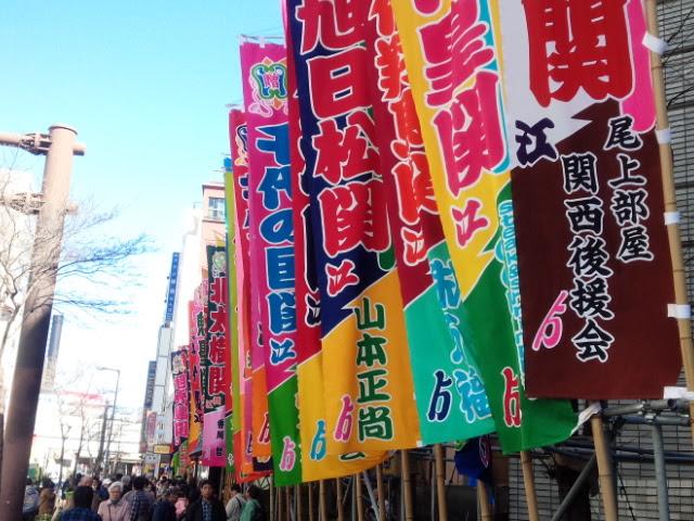 大阪場所002