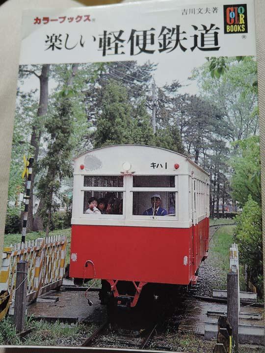 DSCN5448.jpg