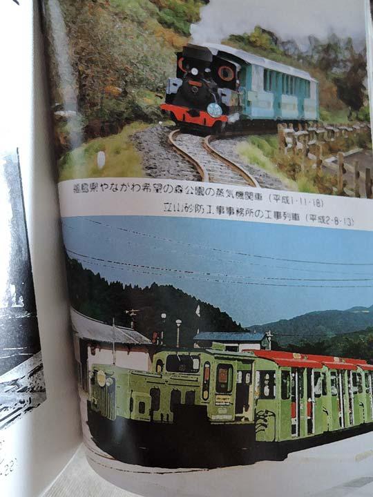 DSCN5449.jpg