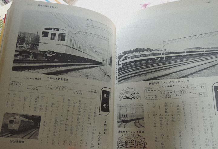 DSCN8989.jpg