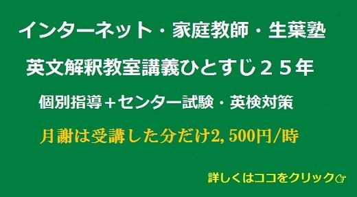 ikuhacom3.jpg