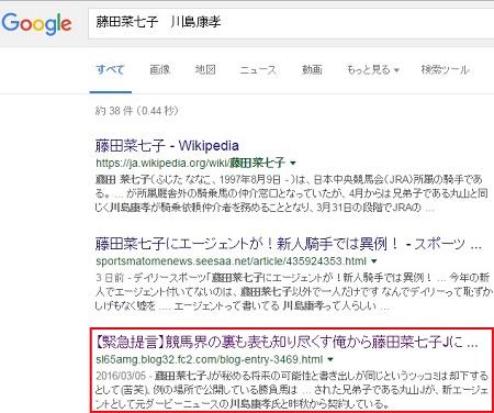 nanakoe3.jpg