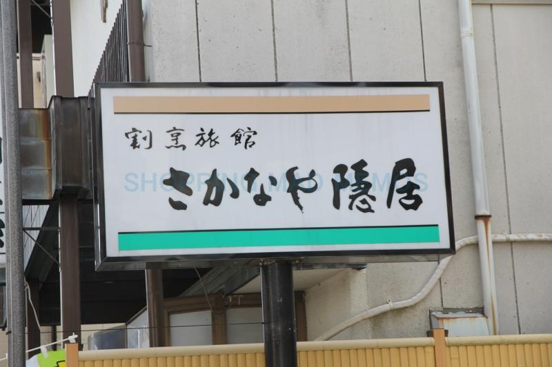 s-IMG_1029.jpg