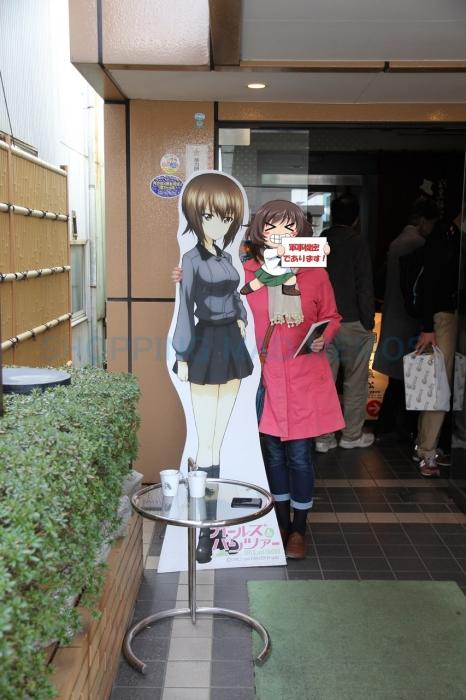 s-gousei3.jpg
