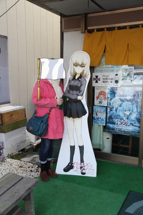 s-gousei4.jpg