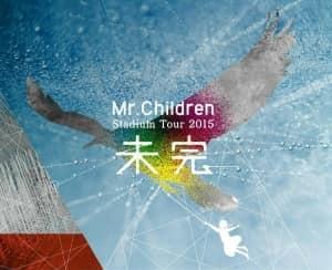 Children Live0907