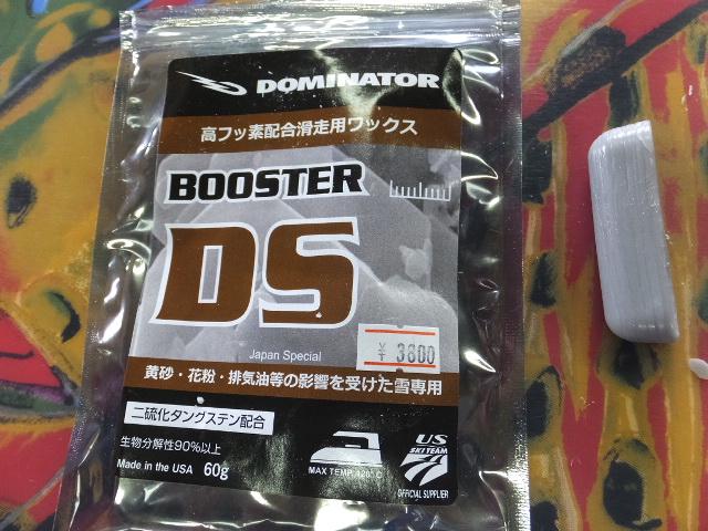 DSCF3797.jpg
