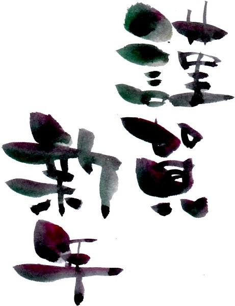 kingasinnen-black1-1.jpg