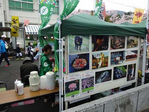 20160403森の国グリーンツーリズムクラブ