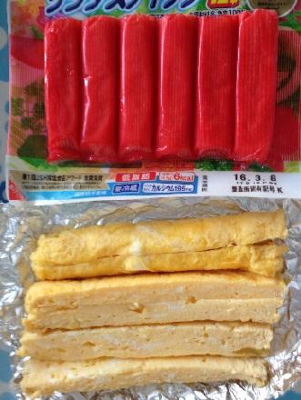 寿司材料4