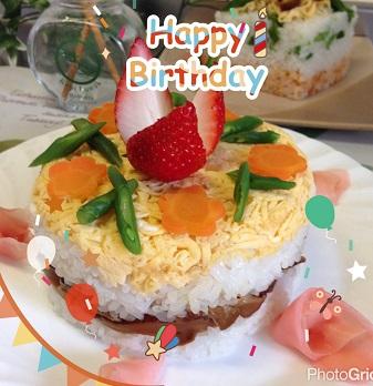 ケーキ寿司1