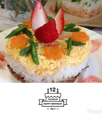 ケーキ寿司2