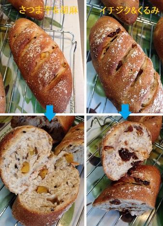 いちじくパン3