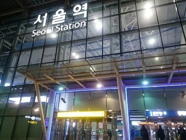 韓国20163