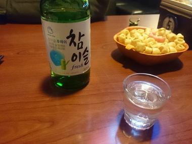韓国20162