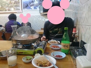 韓国201621