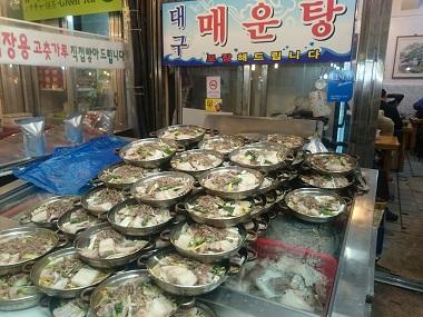 韓国201624