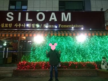 韓国201618