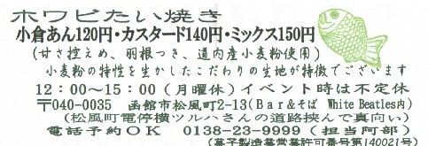 2016031004.jpg