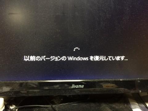 2016031403.jpg