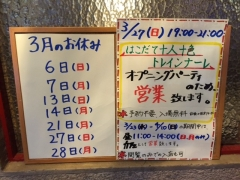 2016032107.jpg