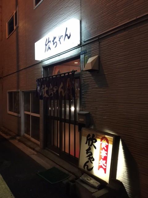 2016032114.jpg