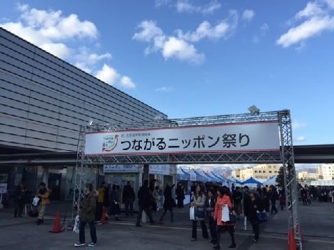 2016032801.jpg