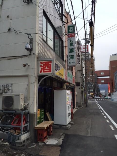2016033002.jpg