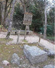 秀吉の碁盤
