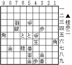 森田作43手195704