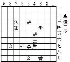 森田_73角生