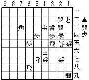岡本①43桂成