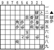 岡本④55歩合