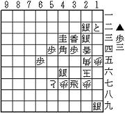 岡本⑤44角