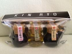 syouyu2.jpg