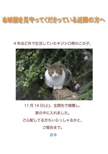 keijikiji.jpg