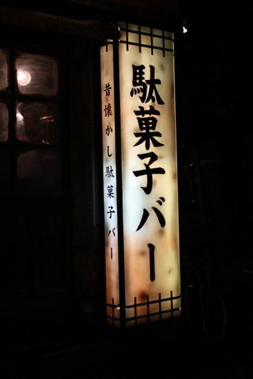 megurokai4.jpg