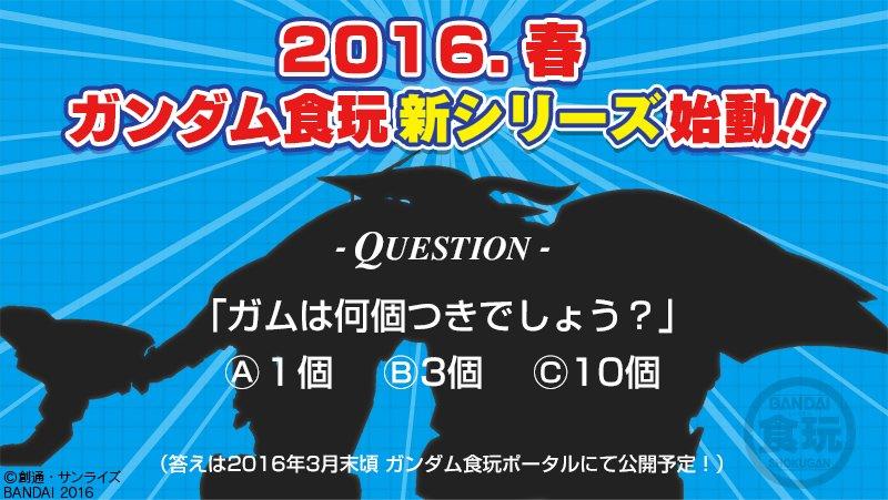 27_20160323232124810.jpg