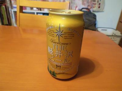 2.20ちょっと高級なビール