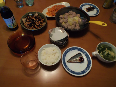 2.20夕食
