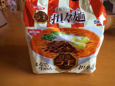 2.21インスタント担々麺