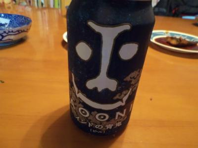 2.21ビールインドの青鬼