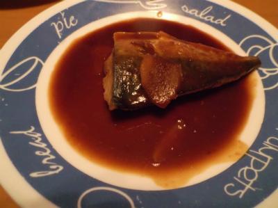 2.21鯖の味噌煮